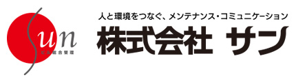 株式会社サン
