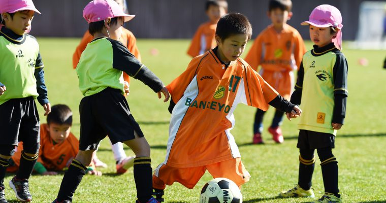 第20回 ちびっこサッカー大会(法城学園杯)実施要項