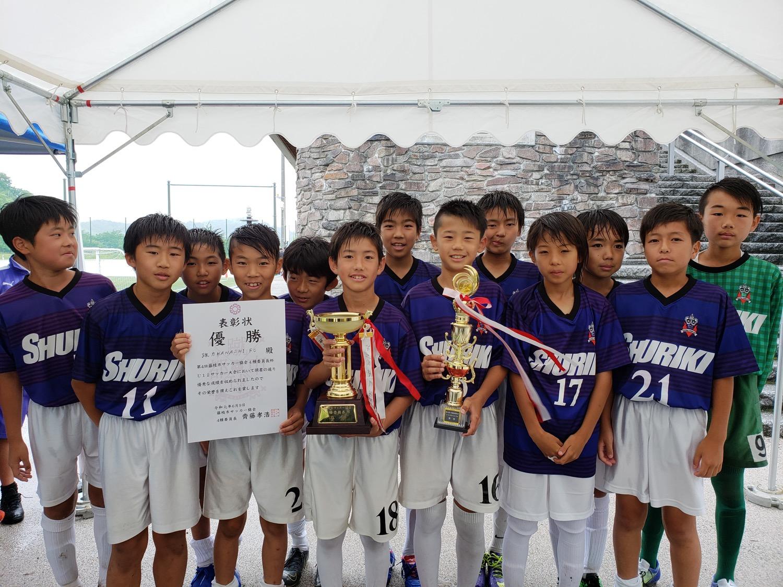 第4回藤枝市サッカー協会4種委員長杯U12サッカー大会 開催要項