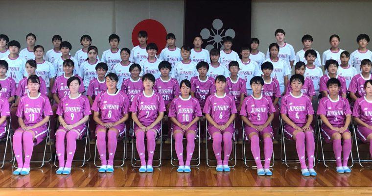 藤枝順心高校 全日本高校女子サッカー選手権大会に17大会連続出場