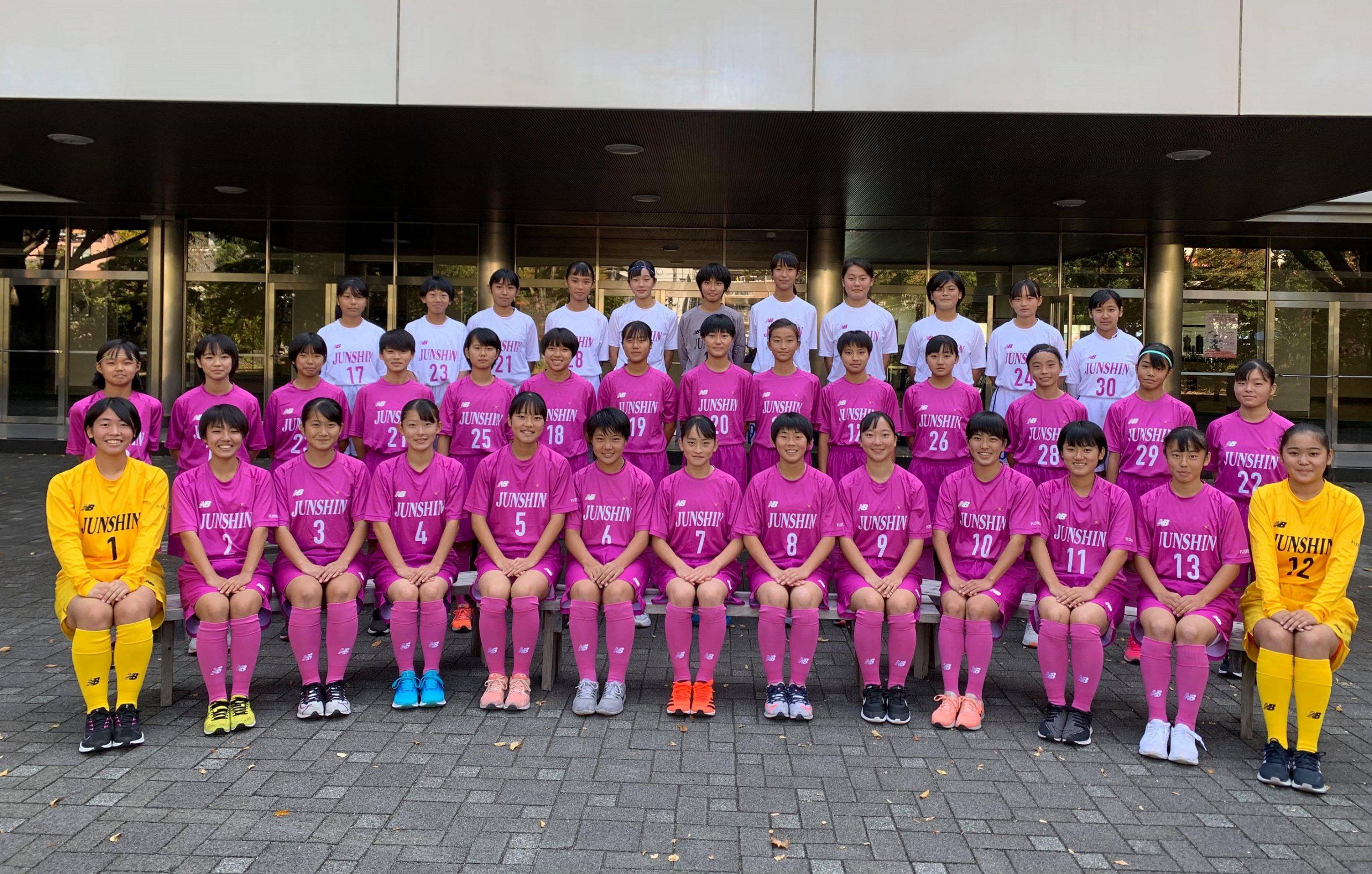 藤枝順心SCジュニアユース JFA全日本U‐15女子サッカー選手権大会 7回目の出場権獲得