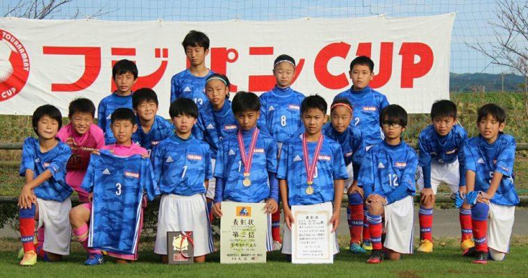 フジパンCUP東海ユースU-12サッカー大会静岡県大会 高洲南SSSがブロック準優勝