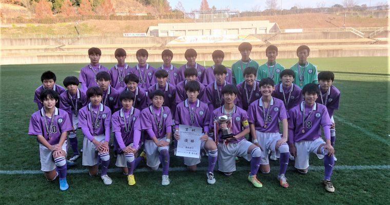藤枝市長杯争奪ジュニアユース大会 藤枝東FCが2年連続の優勝