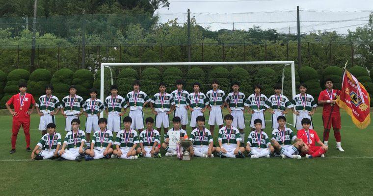 志太榛原支部中学校総合体育大会 高洲中学校優勝